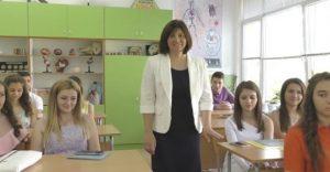Даниела Куцева, с. Чепинци