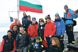 Българска антарктическа база